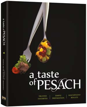 A Taste of Pesach Book Cover